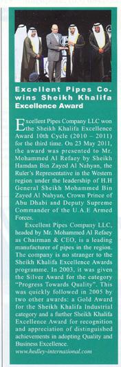 http://hedley-international.com/images/Khaleefa_award/SKEA2011_Page_2.jpg